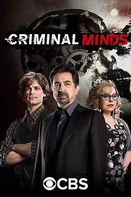 犯罪心理第十四季